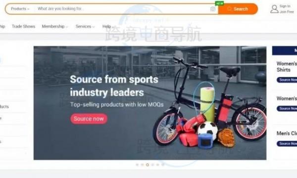 Alibaba新手开店:阿里巴巴国际站怎么入驻?