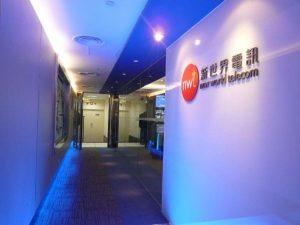 香港新世界电讯机房怎么样