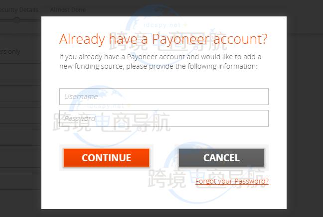 登录Payoneer的注册邮箱和密码